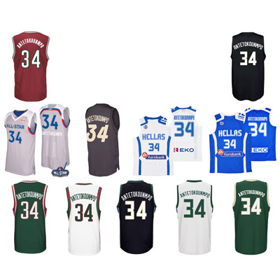 Camiseta NBA Milwaukee Bucks baratas